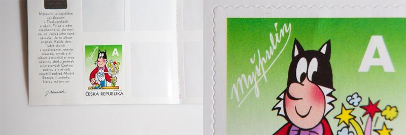 Srovnání stavu bez mezikroužků a s nimi, v obou případech Canon 5D Mark III a objektiv 24–70 mm F2,8 na ohnisku 70 mm a zaostřený na minimální možnou vzdálenost. Na obrázku vlevo je jeho přirozené maximální zvětšení, podle specifikací 1:3,5. Vpravo stav s mezikroužky (12 + 20 + 36 mm), kde se na obrázek téměř přesně vejde známka o šíři 26 mm. Snímač má šířku 36 mm, zvětšení předmětu je tedy 36/26, tedy cca 1,4:1.